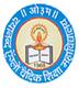 DAV College of Education, Abohar logo