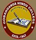 Gobardanga Hindu College, North 24 Parganas logo