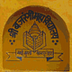 Sri Bajrangi Mahavidhyalaya, Kanpur Dehat logo