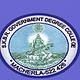 Sri Kasu Brahananda Reddy Government Degree College, Guntur logo