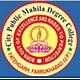 City Public Mahila Degree College, Farrukhabad logo