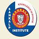 Sankalp Institute, Ghaziabad logo