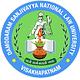Damodaram Sanjivayya National Law University - [DSNLU]