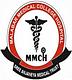 Malabar Medical College Hospital & Research Centre - [MMCH], Calicut logo