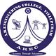 A.R. Engineering College - [AREC], Villupuram logo