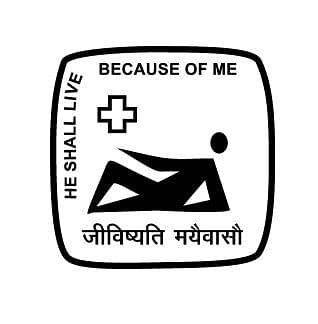 St John's Medical College, Bangalore Courses & Fees 2019-2020