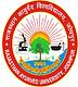 Dr Sarvepalli Radhakrishnan Rajasthan Ayurved University - [DSRRAU], Jodhpur logo