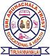 Sri Annamalaiyar College of Education, Tiruvannamalai logo