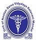 Narsinhbhai Patel Dental College and Hospital, Visnagar logo