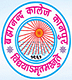 Brahmanand College, Kanpur logo