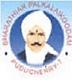 Bharathiar Palkalaikoodam, Pondicherry logo