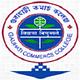 Gauhati Commerce College, Guwahati logo