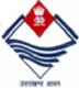 Government Medical College, Haldwani logo