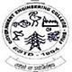 Government Engineering College, Bhuj logo