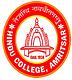 Hindu College, Amritsar logo