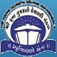 Haribhai V. Desai College of Commerce, Arts and Science, Pune logo