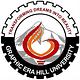 Graphic Era Hill University Dehradun Campus - [GEHU], Dehradun logo