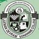 Laxman Devram Sonawane College