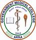 Government Medical College & Hospital, Akola logo
