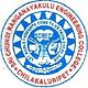 Sri Chundi Ranganayakulu Engineering College - [SCREC], Guntur logo