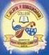 Tellakula Jalayya Polisetty Somasundaram College - [TJPS], Guntur logo