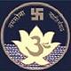 Hindu College of Management, Guntur logo