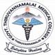 Government Tiruvannamalai Medical College & Hospital -  [GTVMMC]
