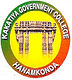 Kakatiya Government Degree College, Hanamkonda logo