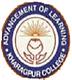 Kharagpur College, Kharagpur logo
