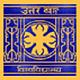 University of North Bengal, Darjeeling logo