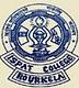 ispat autonomous college, Rourkela logo