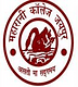 University Maharani College, Jaipur logo