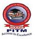 Prajnanananda Insitute of Technology & Management, Kolkata logo