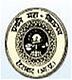 pragathi mahavidhayalaya, Hyderabad logo