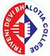 Trivenidevi Bhalotia College Raniganj, Bardhaman logo