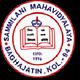 Sammilani Mahavidyalaya, Kolkata logo