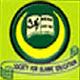 Sishu Bikash College of Education