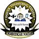 Rajkiya Engineering College - [REC], Ambedkar Nagar logo