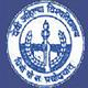 School of Computer Science & Information Technology - [SCSIT], Devi Ahilya Vishwavidyalaya, Indore logo