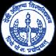 School of Economics,  Devi Ahilya Vishwavidyalaya, Indore logo