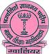 Madhav Shiksha Mahavidyalaya, Gwalior logo