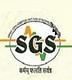 Shri Guru Sandipani Institute of Technology and Science - [SGSITS], Ujjain logo