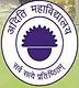 Aditi Mahavidyalaya - [AMV], New Delhi logo