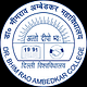 Dr. Bhim Rao Ambedkar College, New Delhi logo