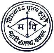 M V  College, Buxar - Admissions, Contact, Website