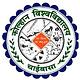 Kolhan University, Chaibasa logo