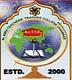 Al Iqra Teacher's Training College - [AITTC], Dhanbad logo