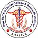 New Horizon Dental College & Research Institute, Bilaspur logo