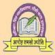 Atibal Singh Mahavidyalaya, Allahabad logo