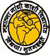 Mahatma Gandhi Kashi Vidyapith - [MGKV], Varanasi logo